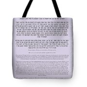 Hebrew Prayer- Shema Israel Tote Bag