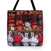 4420- Souvenir Shop Tote Bag