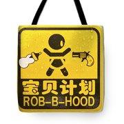 4581- Decal Tote Bag