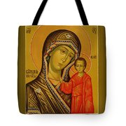 Mary And Child Religious Art Tote Bag