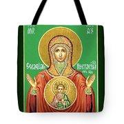 Mary Saint Art Tote Bag