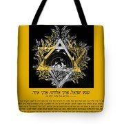 Son Blessing And Shema Israel In Hebrew Tote Bag