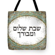 Shabat And Holidays Tote Bag