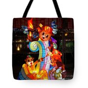 The 2016 Kaohsiung Lantern Festival Tote Bag