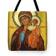 Mary Saint Christian Art Tote Bag