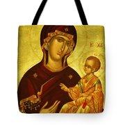 Mary Saint Religious Art Tote Bag