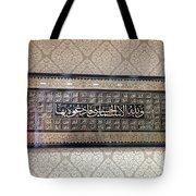 99 Names Of Allah Swt Tote Bag