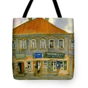 A House In Liozna Tote Bag