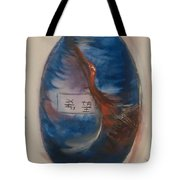 A Jar Of Hope Tote Bag by Gregory Dallum