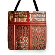 A Metaphor In Red And Gold  Tote Bag