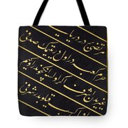 A Panel Of Calligraphy Tote Bag