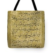 A Rare Calligraphic Panel Tote Bag