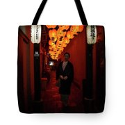 A Red Night Tote Bag