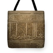 A View Of Arabic Script On The Wall Tote Bag