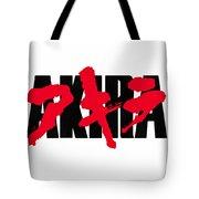 Akira Japan Anime Tote Bag