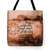 Alhamdo Lillah 0332 Tote Bag