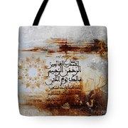 Alhamdo-lillah Tote Bag