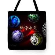 Always With You Tote Bag