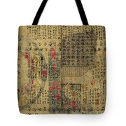 Antique Maps - Old Cartographic Maps - Antique Chinese Map Of The World, Ming Era Tote Bag