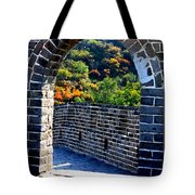 Archway To Great Wall Tote Bag
