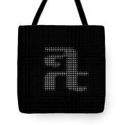 Art Art 2  Tote Bag by Robert Thalmeier