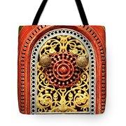 Artful Mystery  Tote Bag