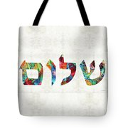 Shalom 20 - Jewish Hebrew Peace Letters Tote Bag