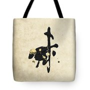 Chinese Zodiac - Year Of The Goat On Rice Paper Tote Bag
