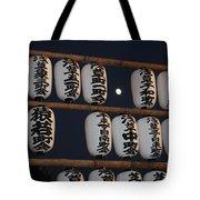 Asakusa Temple Lanterns With Moon Tote Bag