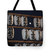 Asakusa Temple Lanterns With Moon Tote Bag
