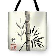 Asian Bamboo Tote Bag