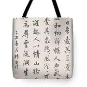 Bai Juyis Poem In Running Script Tote Bag
