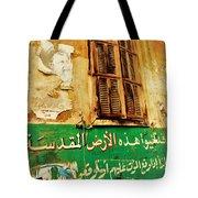 Basta Wall Art In Beirut  Tote Bag