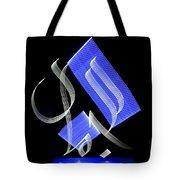 Beauty - Al Jamal In Arabic Tote Bag