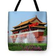 Beijing City 30 Tote Bag