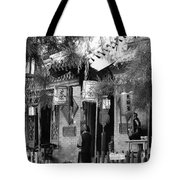 Beijing City 5 Tote Bag