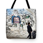 Beit Jala - I Am Looking At You Tote Bag