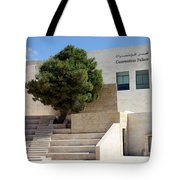 Bethlehem - Convention Palace Tote Bag