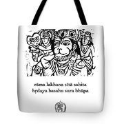 Black And White Hanuman Chalisa Page 58 Tote Bag
