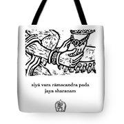 Black And White Hanuman Chalisa Page 59 Tote Bag