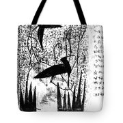Black Ivory Issue 1 Page 5 Tote Bag