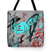 Calligraphy 01 Tote Bag
