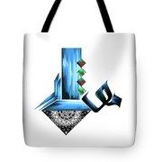Calligraphy 105 1 Tote Bag
