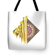 Calligraphy 24 2 Tote Bag