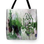 Calligraphy 7703b Tote Bag