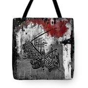 Calligraphy Art 5301 Tote Bag