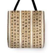 Calligraphy In Running Tote Bag