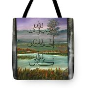 Calligraphy Morning Glory Tote Bag