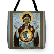 Captive Daughter Of Zion - Rlcdz Tote Bag