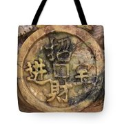 Carvings In Jade - 2 - My Lucky Coin  Tote Bag